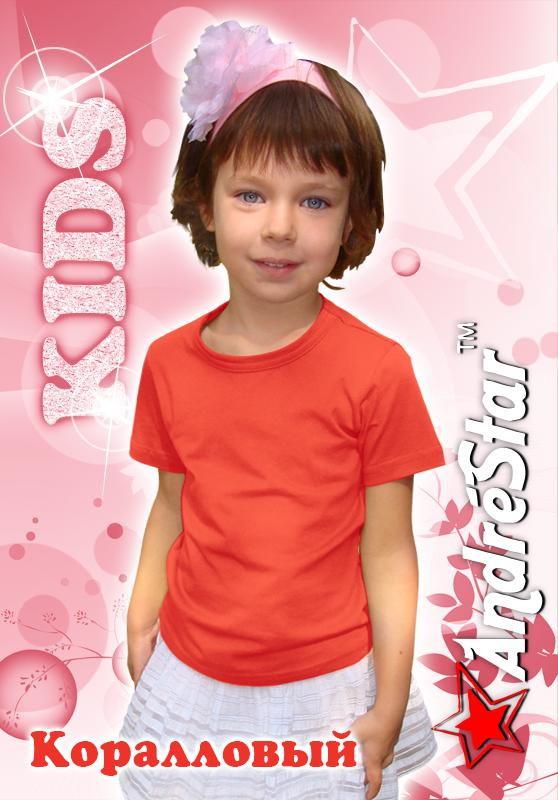 """Детская футболка """"AndreStar Kids"""" Коралловая"""