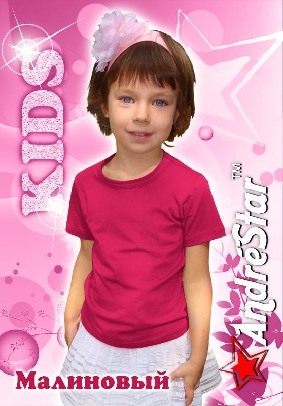 "Дитяча футболка ""AndreStar Kids"" Малинова"