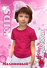 """Детская футболка """"AndreStar Kids"""" Малиновая"""