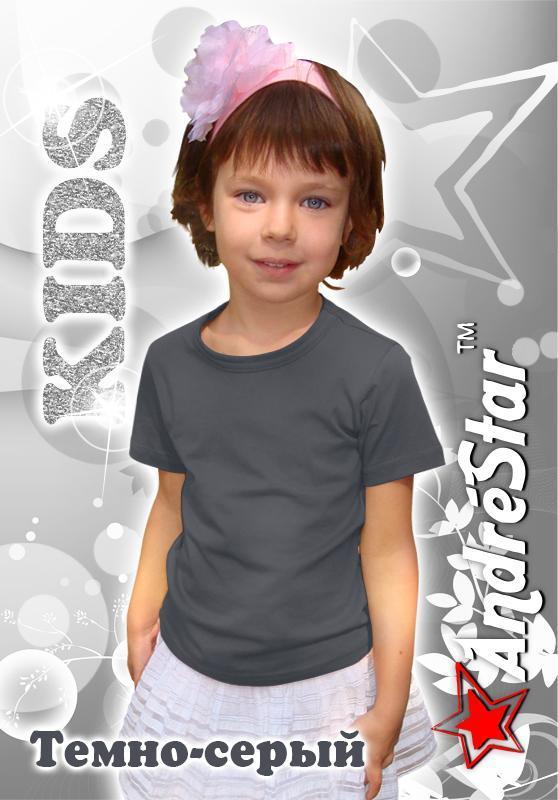 "Дитяча футболка ""AndreStar Kids"" Темно-сіра"