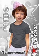 """Детская футболка """"AndreStar Kids"""" Темно-серая"""
