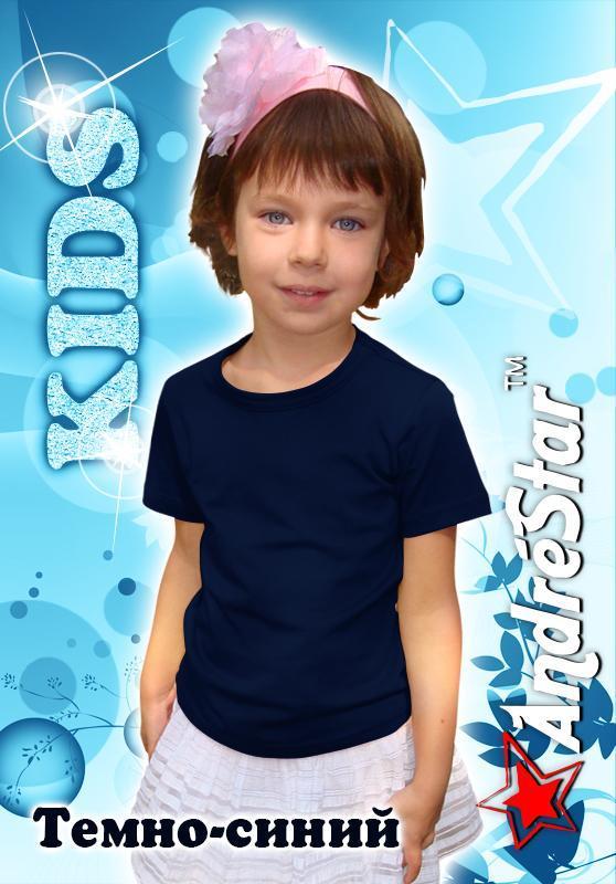"Детская футболка ""AndreStar Kids""Темно-синяя"