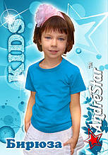 """Детская футболка """"AndreStar Kids"""" Бирюзовая"""