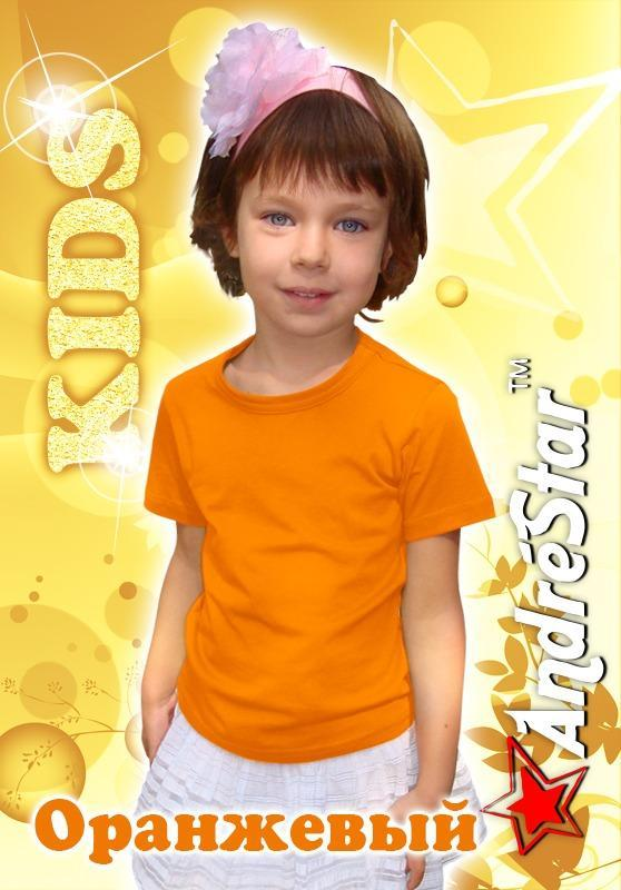 """Детская футболка """"AndreStar Kids"""" Оранжевая"""