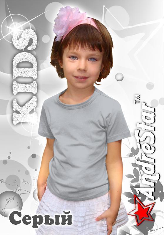 """Дитяча футболка """"AndreStar Kids"""" світло-сіра"""