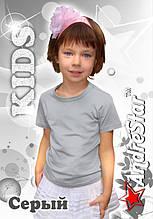 """Детская футболка """"AndreStar Kids"""" светло-серая"""