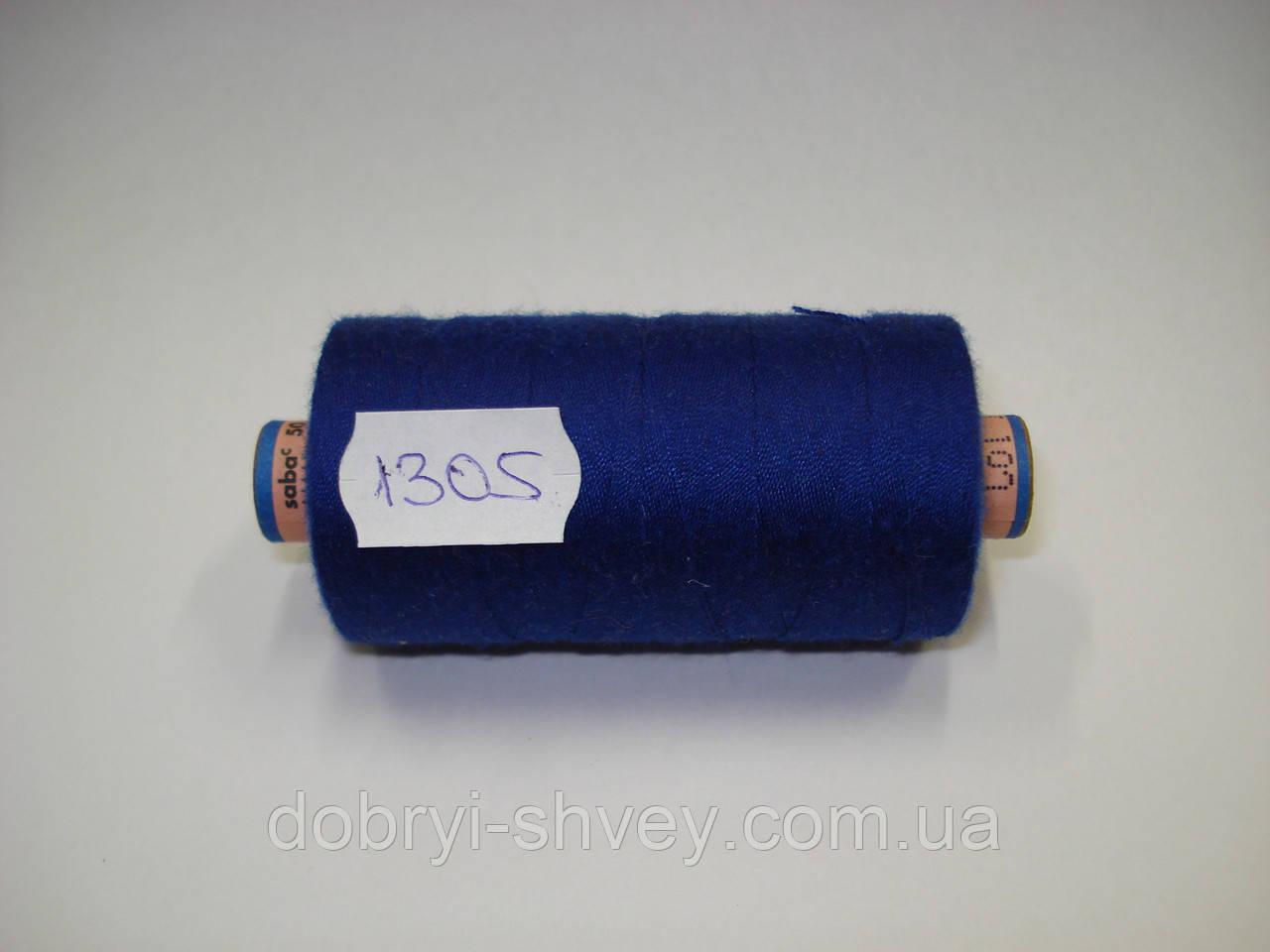 Нитка AMANN Saba c №50 500м.col 1305 электрик (шт.)