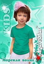 """Детская футболка """"AndreStar Kids"""" -Морская волна"""