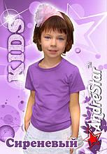 """Детская футболка """"AndreStar Kids"""" Сиреневая"""