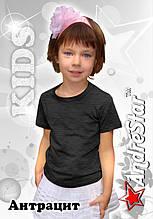 """Детская футболка """"AndreStar Kids"""" Антрацит"""
