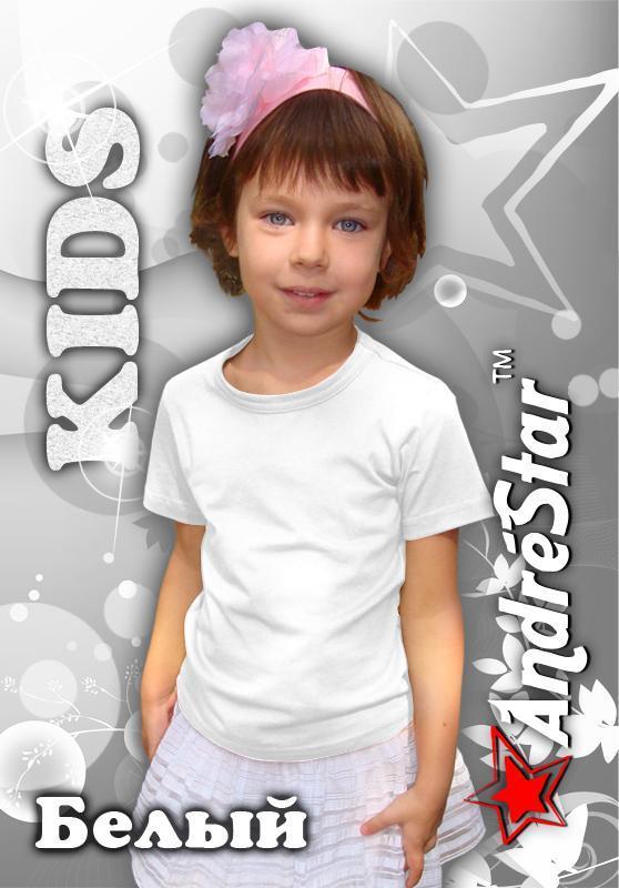 """Детская белая футболка """"AndreStar Kids"""" Белая"""