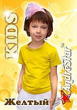 """Желтая Детская футболка """"AndreStar Kids"""""""