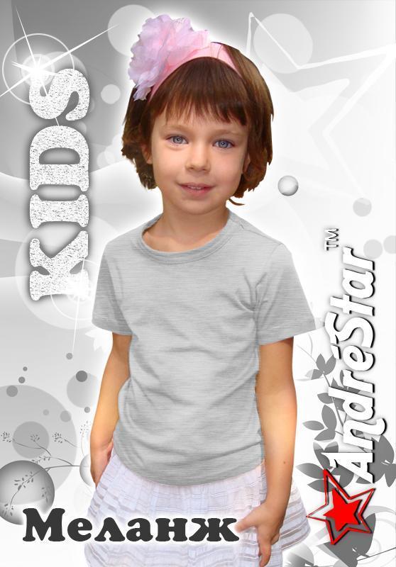 "Детская футболка ""AndreStar Kids"" Меланжевая"
