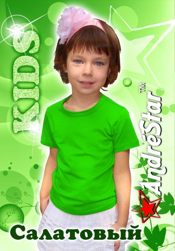 """Дитяча футболка """"AndreStar Kids"""" Салатова"""