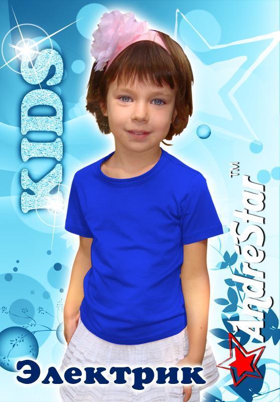 "Детская футболка ""AndreStar Kids"" Электрик"