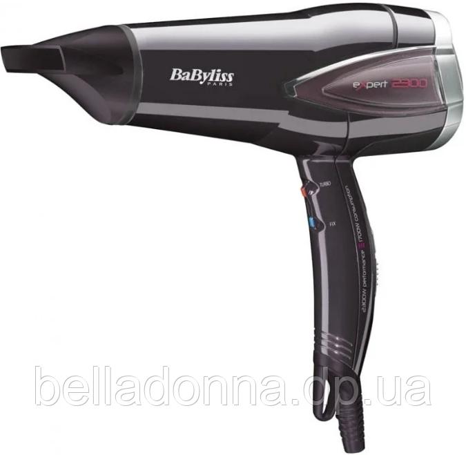 Фен BaByliss Expert 2300