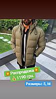 Куртка мужская зимняя коричневая   с капюшоном 4 цвета