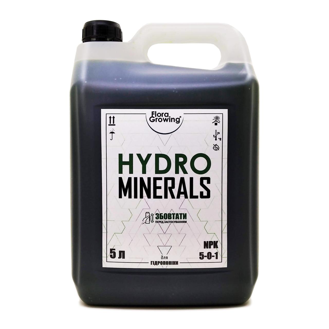 5 л HydroMinerals - добавка для минерализации поливной воды (аналог CALiMAGic от GHE)