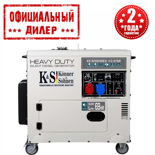Дизельный генератор Konner&Sohnen KS 9202HDES-1/3 ATSR (7.5 кВт, 400 В)