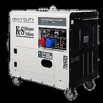 Дизельный генератор Konner&Sohnen KS 9202HDES-1/3 ATSR (7.5 кВт, 400 В), фото 2