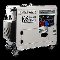 Дизельный генератор Konner&Sohnen KS 9202HDES-1/3 ATSR (7.5 кВт, 400 В), фото 3