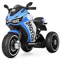 Детский мотоцикл M 4053L-4 синий, фото 1