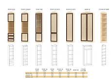 Модульная система Мебель-Сервис «Дисней», фото 3