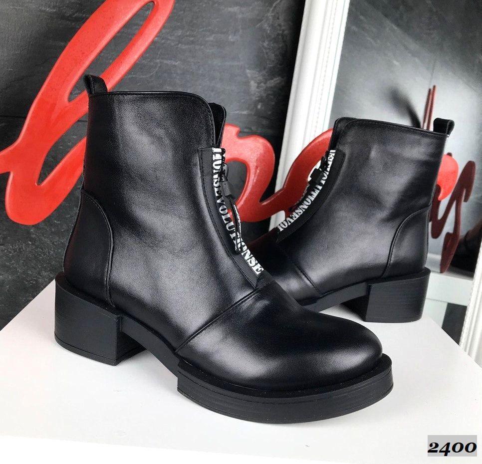 Женские демисезонные ботинки в черном цвете, из натуральной кожи