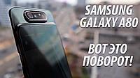 Смартфон Samsung Galaxy A80 SM-A805F 128Gb, фото 1