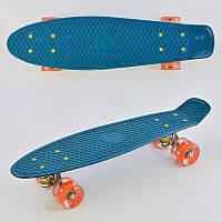 Скейт Пенни борд 3030 (8) Best Board, БИРЮЗОВЫЙ, СВЕТ, доска=55см, колёса PU  d=6см