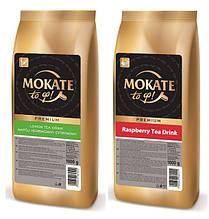 Чай для кавових автоматів MOKATE