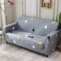 Натяжной чехол для двухместного дивана WL с наволочкой для декоративной подушки Серый с треугольниками (W/5547G)
