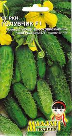 Семена огурец Голубчик F1 0.5г Зеленый (Малахiт Подiлля)