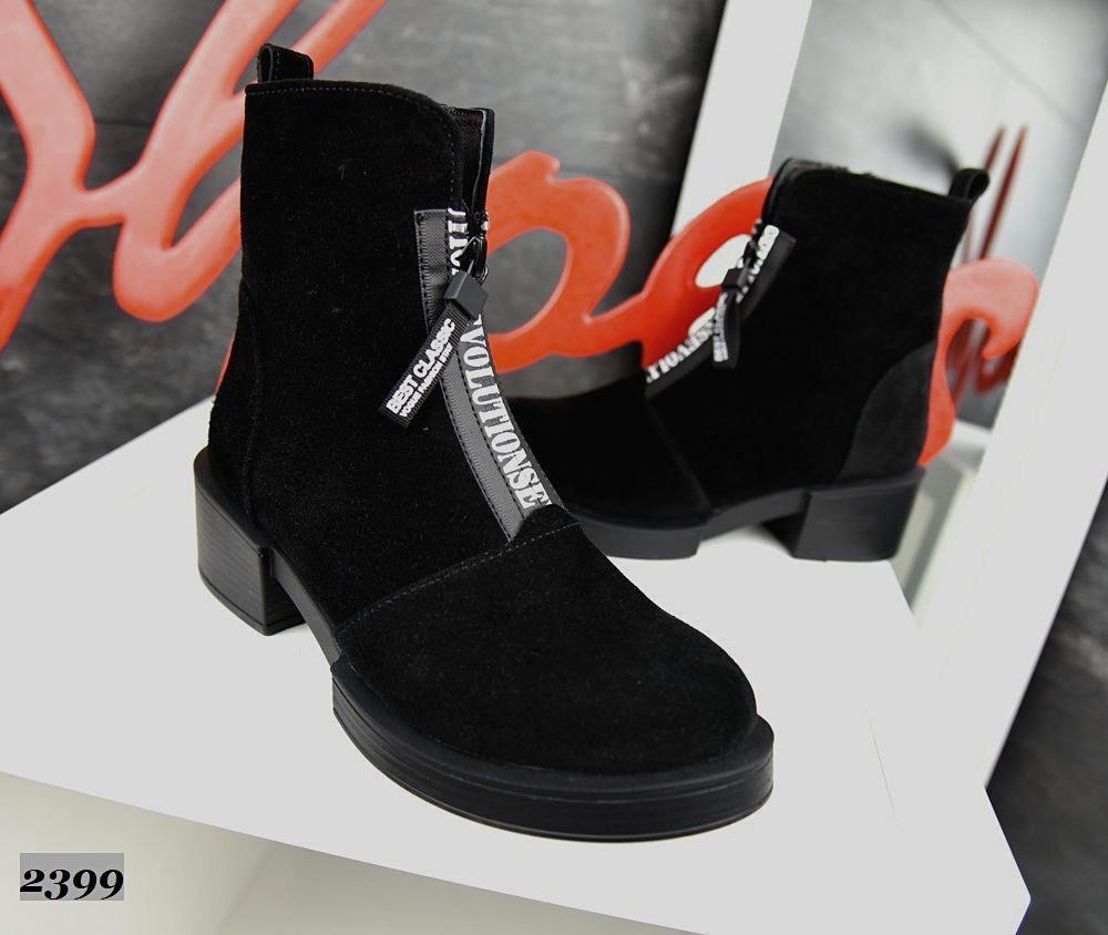 Женские демисезонные ботинки в черном цвете, из натуральной замши 37 ПОСЛЕДНИЙ РАЗМЕР