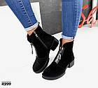 Женские демисезонные ботинки в черном цвете, из натуральной замши 37 ПОСЛЕДНИЙ РАЗМЕР, фото 3