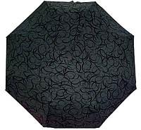 Зонт AVK 201-1