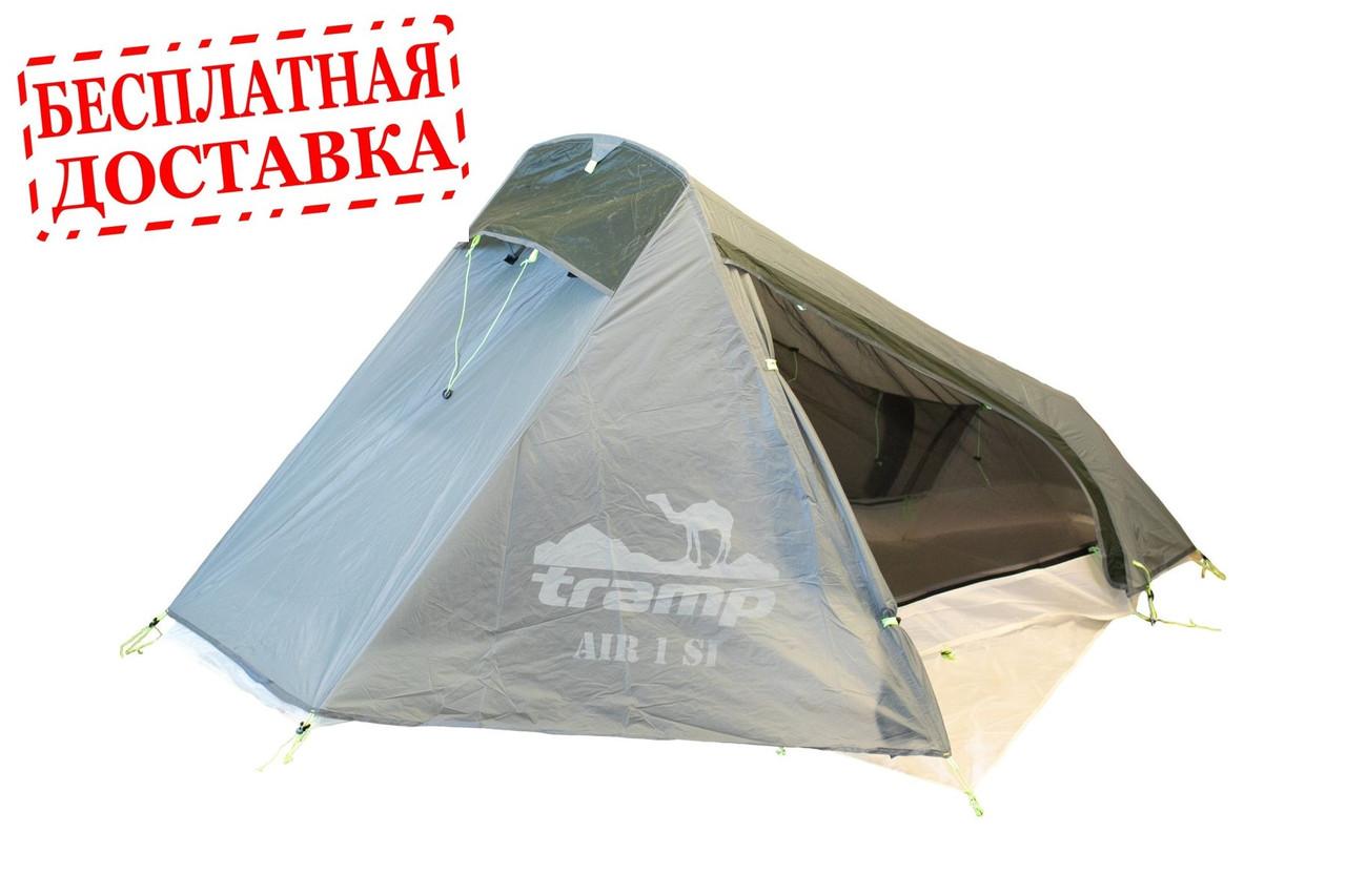 Палатка Tramp Air 1 Si TRT-093-Grey (Cветло-серая)