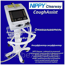 Откашливатель NIPPY Clearway CoughAssist Инсуффлятор-эксуффлятор для удаления мокроты из легких