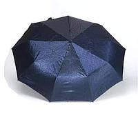 Зонт AVK  121-5