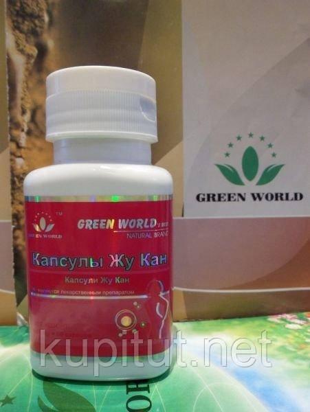 Капсулы Жу Кан Green World (профилактика рака молочной железы)