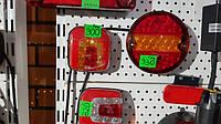 Задние светодиодные фонари на прицеп Днепр