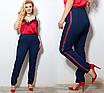 Жіночі штани з лампасами великих розмірів, костюмна тканина, розмір 48-50, 50-52, 52-54, 54-56, фото 3