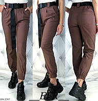 Женские брюки, пояс в комплекте
