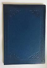 Папка без надписи А4 синяя искусственная кожа