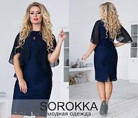 Платье кружево нарядное вечернее темно синее на подкладке 56 Сорокка