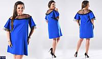 Нарядное женское платье ярко-синего цвета, размеры: 50-52, 46-48, 54-56, 58-60