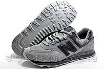 Кроссовки унисекс в стиле New Balance 574, Dark Gray, фото 3