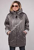 Куртка женская супер батальная Visdeer 235