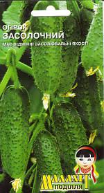 Семена огурец Засолочный 0.5г Зеленый (Малахiт Подiлля)