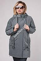 Куртки  женские большого размера Visdeer 220